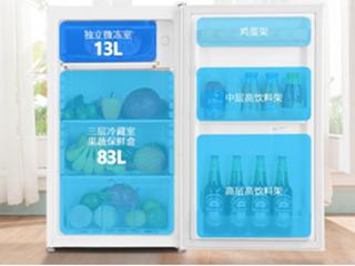 双十一冰箱怎么选,澳柯玛给您支招