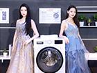 健康受追捧 产品拓边界 洗衣机市场迎来洗护创新时代