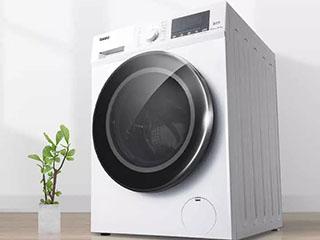 双11也要懂得照顾自己 格兰仕洗烘一体洗衣机真值!
