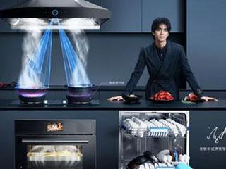 揭秘!厨电产业下一个增长点在哪里?