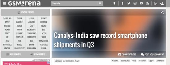 Canalys:印度市场智能手机出货量创历史新高,中国品牌占76%