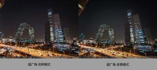 超广角 夜景对比