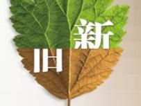 """山东将现家电以旧换新潮!""""正规军""""已抱团,""""游击队""""要慌"""