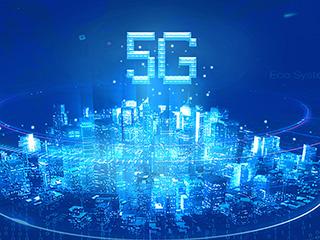 推广5G服务不能违背消费者意愿