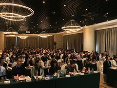 环保冷媒替代大步前行 2020中国房间空调器行业HCFC-22替代技术国际交流会顺利举行