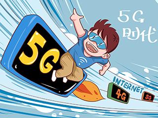 最低948元!双十一5G手机竞争白热化
