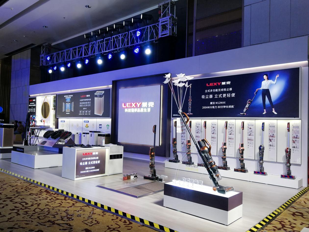 胡润专访莱克倪祖根:最受尊敬企业家创高端民族品牌之路