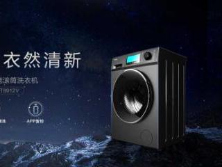 """""""冬天的第一顿火锅""""火了 但你更需要一台格兰仕云滴嘀智能蒸汽洗衣机"""