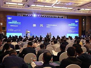 直击2020年中国家用电器技术大会