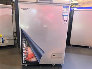 行业目前最小容积,澳柯玛推出102升风冷冷柜