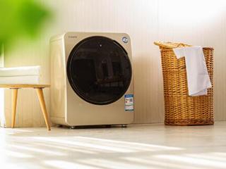 秋冬预防流感,格兰仕MINI洗衣机99.9%除菌率呵护宝宝健康