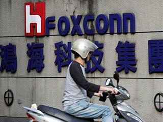 鸿海在越南的电视屏幕组装厂建成投产