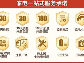 家电优质服务赢得消费者信赖 京东Q3财报年活跃用户数达4.416亿