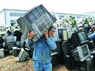 河南7部门发文 规范废旧家电回收