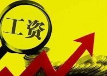 苏宁为中基层年轻员工加薪:个人月薪最高涨1万6