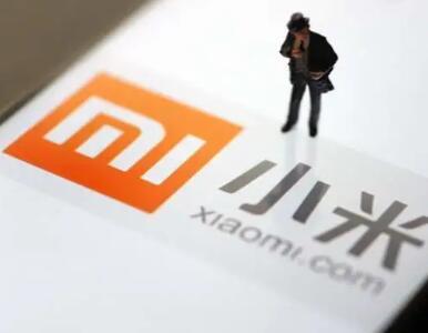 小米宣布增发配售 筹资40亿美元后股价暴跌