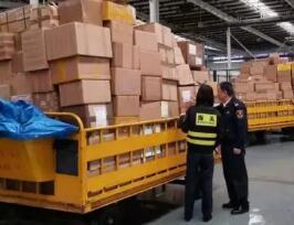 武漢天河機場跨境電商進出口貨物量同比增長285%