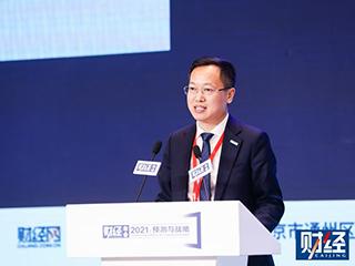 贾少谦《财经》年会主题演讲:中国式管理在跨国并购中有竞争力