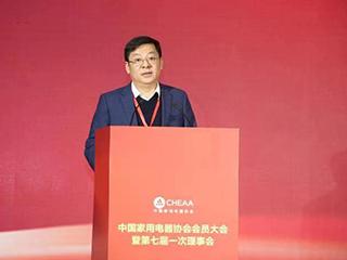 海尔集团副总裁李华刚:AWE成为展示中国家电引领世界的平台