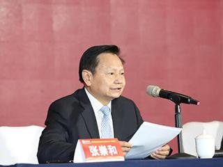 中国轻工业联合会会长张崇和在中国家用电器协会会员大会暨第七届一次理事会上的讲话摘要