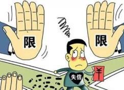 被限制高消费,罗永浩坐17个小时车到上海领奖