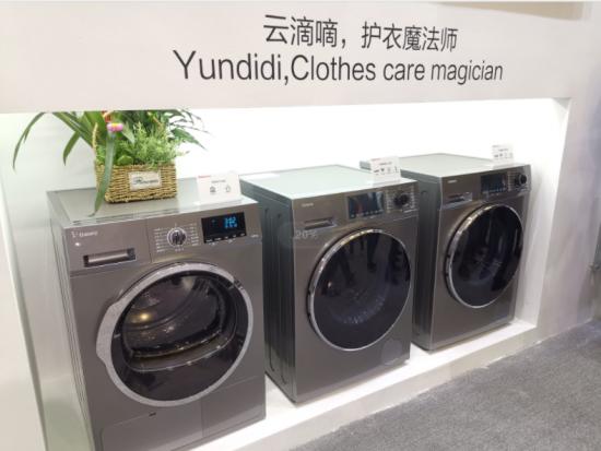 洗干一体机性能测试方法来了,能效标准还会远吗?