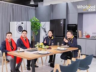 """惠而浦""""总裁家宴""""开席 一桌健康""""硬菜""""以飨全网"""