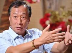 郭台铭:传贤不传子是对鸿海股东最大交代