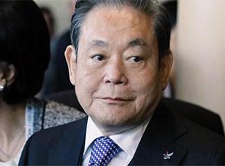 已故三星电子会长李健熙股票遗产税高达11万亿韩元