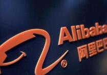 市监总局对阿里巴巴涉垄断行为调查
