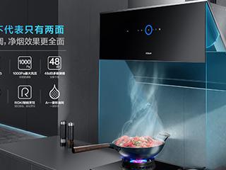 老板新机皇四件套厨电美翻美食家 重新定义中国新厨房