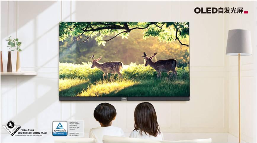 多地寒假提前开启 OLED电视助力学生享受清透视界