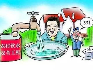 农村甄选净水机有考究 核心因素是啥?
