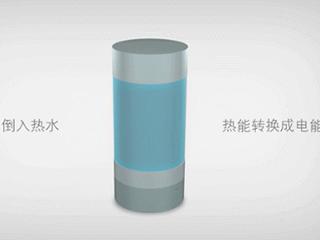 一杯热水就能用的充电宝来了:还支持无线充电