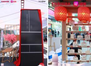"""""""星愿冰箱""""惊艳亮相,携手深圳国美开启2021星鲜品质生活"""