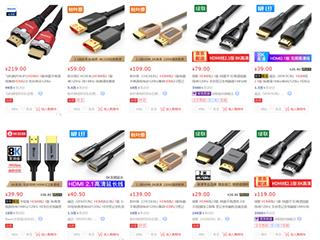 """厘清市场乱象 呈献""""满血""""体验 HDMI 2.1超高速线缆标准问世"""