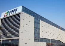 TCL华星改造苏州8.5代LCD产线计划或被推迟