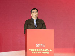 老板集团总裁赵继宏:AWE是家电品牌不可或缺的展示平台