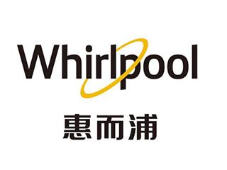 惠而浦计划出售洗衣机生产线设备给关联方 与关联方厘清存货买卖