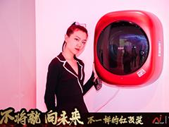 WINIA迷你洗衣机:定位差异化,高品质开拓细分市场
