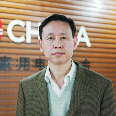 中国家电协会 朱军