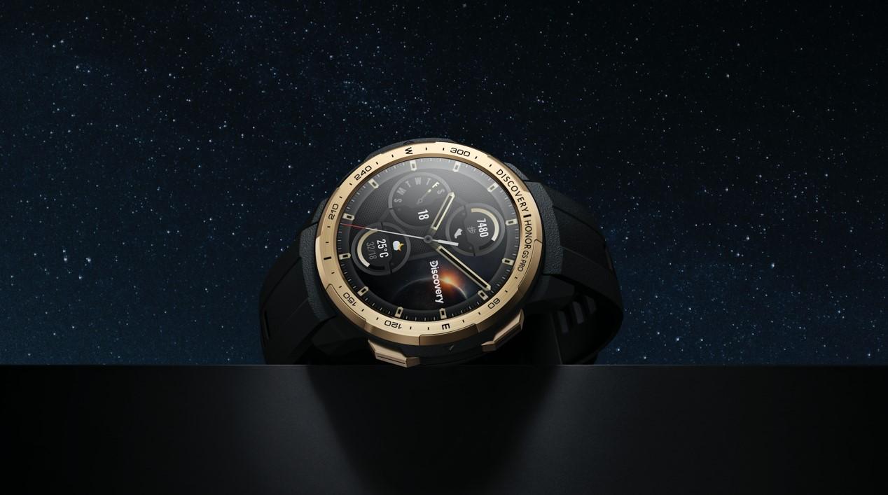 首销限时1299元,荣耀手表GS Pro秘境星空版今日发布