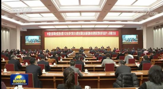 张近东获评全国抗击新冠肺炎疫情民营经济先进个人
