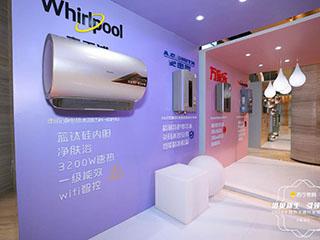 2020年电热水器行业回顾:零售持续下行,价格战成主旋律