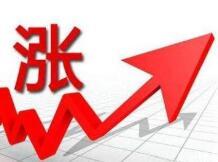 临近春节部分家电价格上扬 销量影响不大