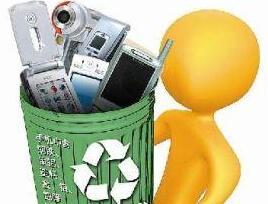 手机使用与回收报告:隐私问题成回收利用的首要障碍