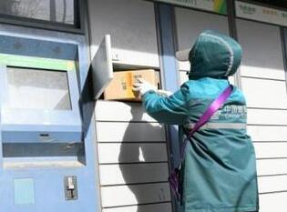 发改委:支持快递企业增加人手 确保居民网购配送正常