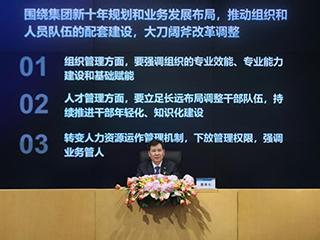 张近东新年部署:大胆任用85后总裁、90后总经理、95后总监