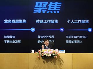 苏宁2021聚焦零售主业,开启规模效益发展的新起点