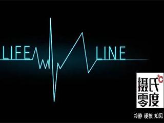 """【摄氏零度】守住""""命门""""(2021家电行业""""养生指南""""系列报道一)"""